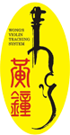 黃鐘音樂與教學  Wong's Music & Teaching