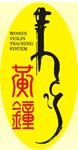 黃鐘音樂與教學  Wong's Music & Teaching